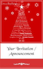 merry-christmas-invitation-tree-languages